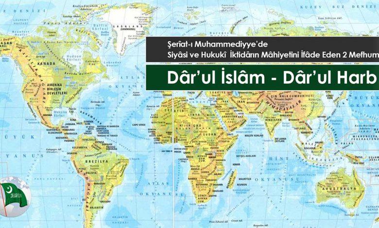 darul islam-darul harb