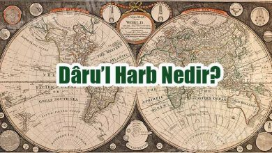 Photo of Darül Harp Nedir?